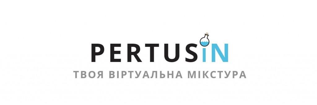 pertusin_wide2
