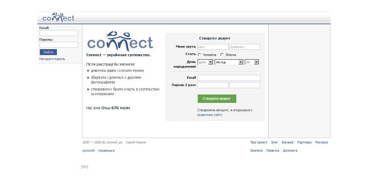 connect.ua