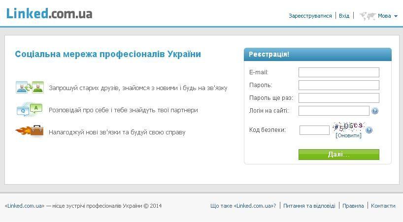 linked.com.ua